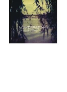 La Clarinette Francaise: Shklyaver(Cl) Immerseel(Fp)
