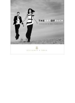 『アート・オブ・バッハ』 アンダーソン&ロエ(ピアノ・デュオ)