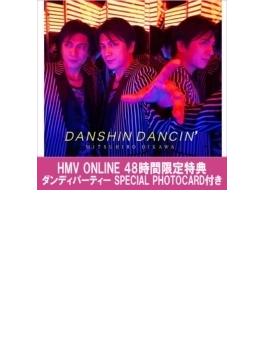 男心 DANCIN'【初回限定盤A】(CD+DVD)[HMV ONLINE 48時間限定特典ダンディパーティー SPECIAL PHOTOCARD付き]