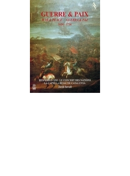 『戦争と平和 1614~1714年』 サヴァール&エスペリオンXXI、他(2SACD)