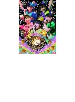 なにわンダーランド2014 (DVD)
