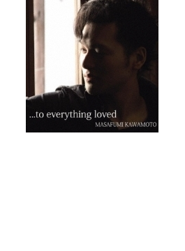 …to Everything Loved