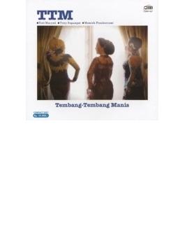 Tembang-tembang Manis: 魅惑のクロンチョン