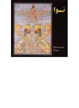Dastgah Nava: ペルシャ古典音楽のカーヌーンと声