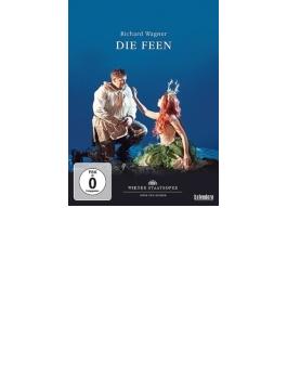 子供のための『妖精』 ケッケン演出、K.ケリー&ウィーン国立歌劇場管弦楽団員、ファッリー、他(2012 ステレオ)(PAL-DVD)