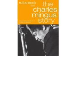 Charles Mingus Story-gel