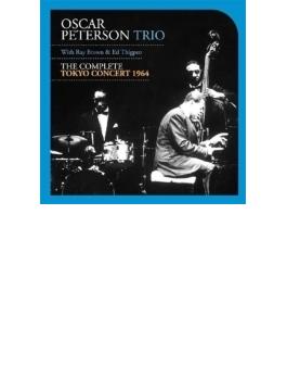 Complete Tokyo Concert 1964