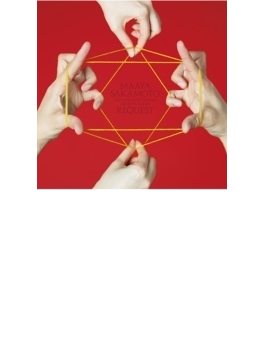 坂本真綾20周年記念トリビュートアルバム「REQUEST」 (+ボーナスCD)【初回限定盤】