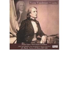 無伴奏ヴァイオリンによるリスト:ピアノ・ソナタ、バッハ:無伴奏ヴァイオリンのためのパルティータ第1番 ヴェラ・ヴァイドマン