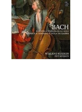 無伴奏チェロ組曲全曲、ガンバ・ソナタ全曲 ヴィーラント・クイケン、ピート・クイケン(3CD)(日本語解説付)