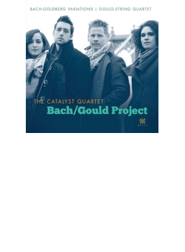 バッハ:ゴルトベルク変奏曲(弦楽四重奏編曲)、グールド:弦楽四重奏曲 カタリスト四重奏団