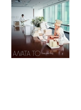 ANATA TO (+DVD)