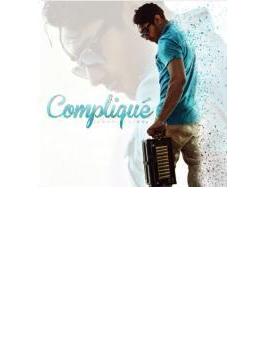Complique