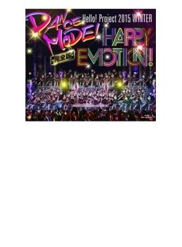 Hello!Project2015 WINTER~DANCE MODE!・HAPPY EMOTION!~(完全版) (Blu-ray)