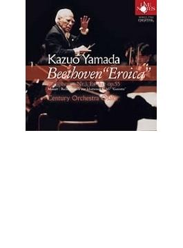 交響曲第3番『英雄』 山田一雄&大阪センチュリー交響楽団(1991年3月ライヴ)