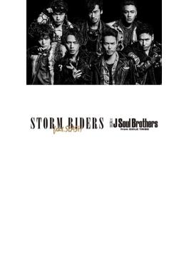 STORM RIDERS feat.SLASH (+DVD)