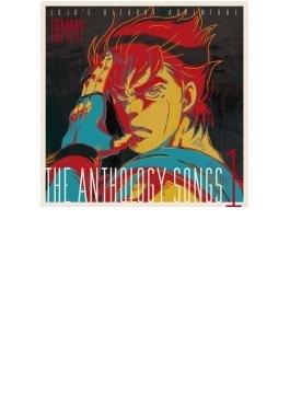 ジョジョの奇妙な冒険 The Anthology Songs 1 富永tommy弘明