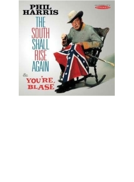 South Shall Rise Again / You're Blase
