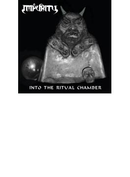 Into The Ritual Chamber (Digi)