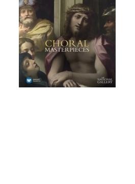 コラール・マスターピーシズ~ナショナル・ギャラリー・コレクション(2CD)