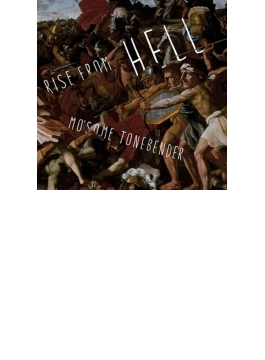 Rise from HELL