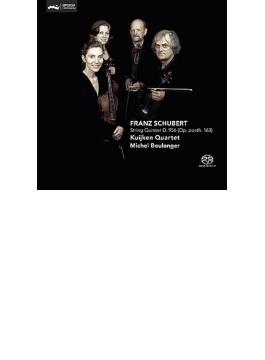 弦楽五重奏曲 クイケン四重奏団、ミシェル・ブーランジェ