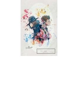 あまざらし 千分の一夜物語 スターライト (DVD)