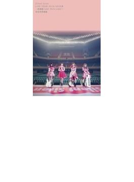 Silent Siren Live Tour 2014→2015冬 ~武道館へ GO! サイレン GO!~ (DVD)