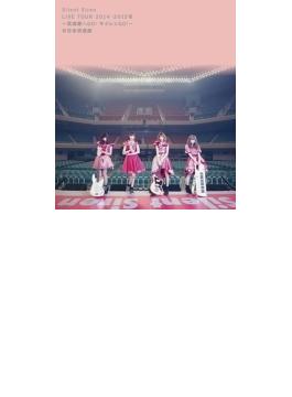 Silent Siren Live Tour 2014→2015冬 ~;武道館へ GO! サイレン GO!~(Blu-ray)