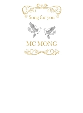 Mini Album: Song For You