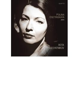 Piano Works: Osetinskaya +desyanikov