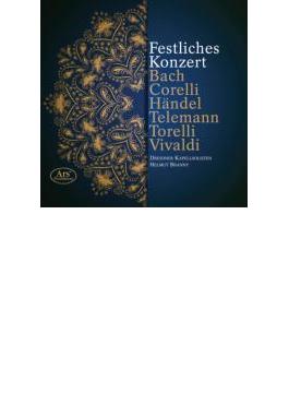 Festliches Konzert: Branny / Dresdner Kapellsolisten (Hyb)