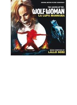 La Lupa Mannara - The Legend Of The Wolfwoman
