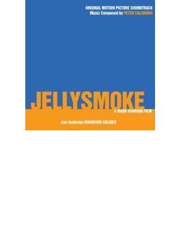 Jellysmoke