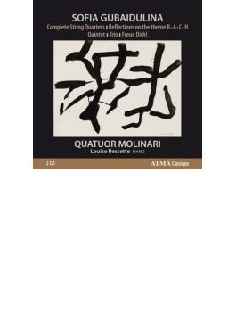 弦楽四重奏曲全集、ピアノ五重奏曲、弦楽三重奏曲、リジョイス、BACH主題による反映 モリナーリ四重奏団、ベセット(2CD)