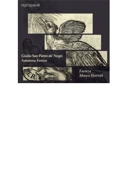 『アモローザ・フェニーチェ~歌曲集』 マルコ・オルヴァ、マチュー・ブティノー、他