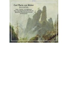 歌劇『シルヴァーナ』全曲 シルマー&ミュンヘン放送管、カウネ、ロート、他(2010 ステレオ)(2CD)