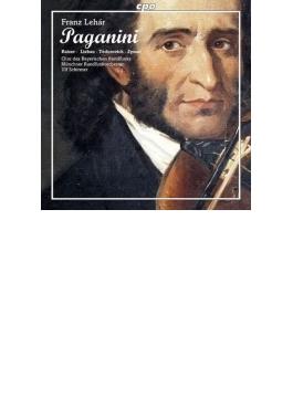 『パガニーニ』全曲 シルマー&ミュンヘン放送管、トドロヴィチ、カイザー、他(2009 ステレオ)(2CD)