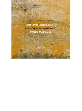 『エル・クチ・ビーン・テンペラード』 パブロ・マルケス(ギター)