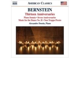 13のアニヴァーサリー、ピアノ・ソナタ、7つのアニヴァーサリー、他 ドッシン