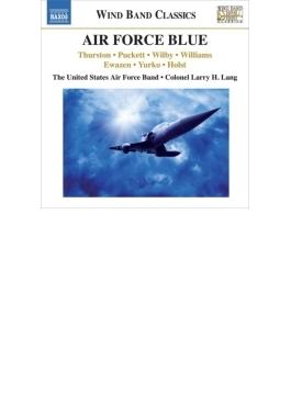 『エア・フォース・ブルー』 アメリカ空軍バンド