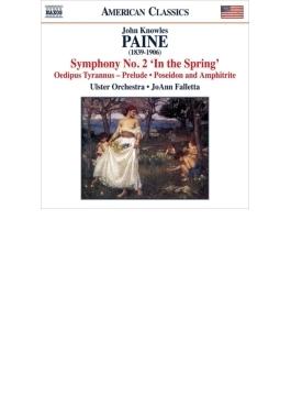 交響曲第2番『春に』、ポセイドンとアンフィトリテ、『暴君オイディプス王』前奏曲 ファレッタ&アルスター管