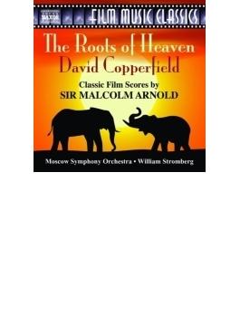 映画音楽集~『自由の大地』『さすらいの旅路』 ストロンバーグ&モスクワ交響楽団