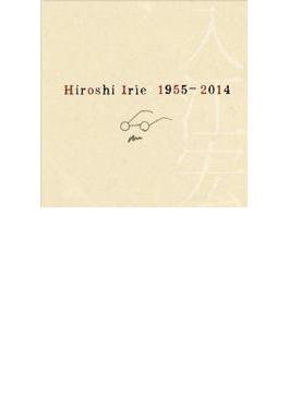 メモリアル アルバム1955-2014