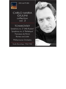 交響曲第6番『悲愴』、第2番『小ロシア』、『ロメオとジュリエット』、『フランチェスカ・ダ・リミニ』 ジュリーニ&フィルハーモニア管(2CD)
