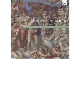 La Rappresentatione Di Anima Edi Corpo: Jacobs / Akademie Fur Alte Musik Berlin Concerto Vocale