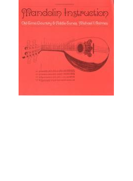 Mandolin Instruction: Old Time Country Fiddle