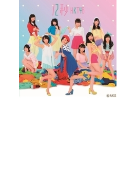 12秒 【Type-A】(CD+DVD)