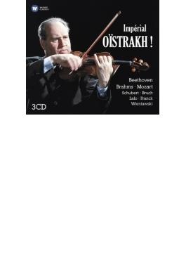 オイストラフ・ベスト~ベートーヴェン:ヴァイオリン協奏曲(クリュイタンス指揮)、ブラームス(セル指揮)、モーツァルト(ベルリン・フィル)、他(3CD)