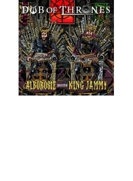 Dub Of Thrones (Digi)